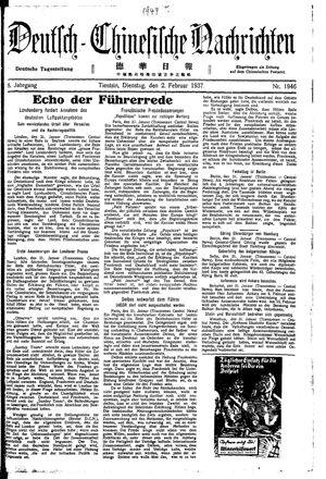 Deutsch-chinesische Nachrichten vom 02.02.1937