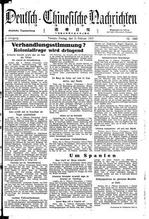 Deutsch-chinesische Nachrichten vom 05.02.1937