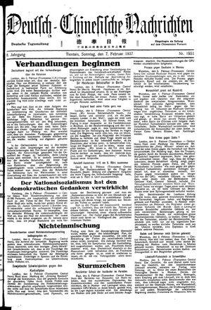 Deutsch-chinesische Nachrichten vom 07.02.1937