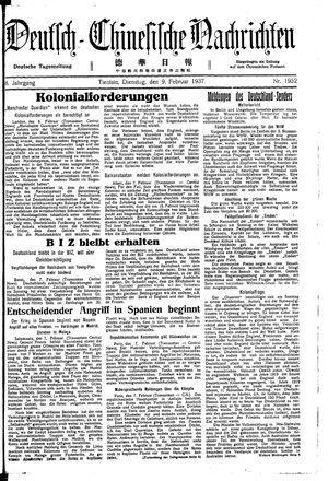 Deutsch-chinesische Nachrichten vom 09.02.1937