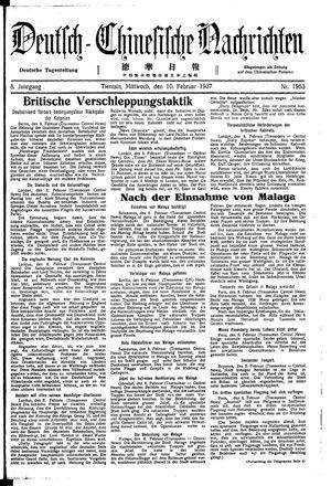 Deutsch-chinesische Nachrichten vom 10.02.1937