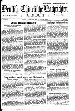 Deutsch-chinesische Nachrichten vom 11.02.1937