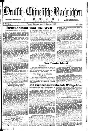 Deutsch-chinesische Nachrichten vom 14.02.1937
