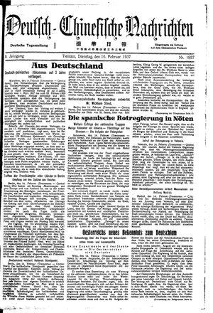 Deutsch-chinesische Nachrichten vom 16.02.1937