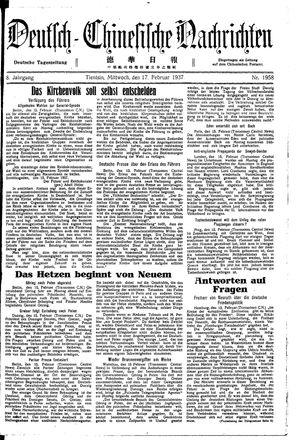 Deutsch-chinesische Nachrichten on Feb 17, 1937