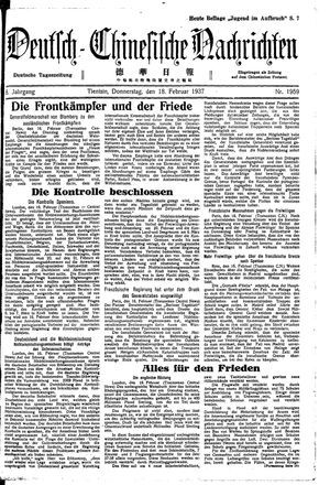 Deutsch-chinesische Nachrichten vom 18.02.1937