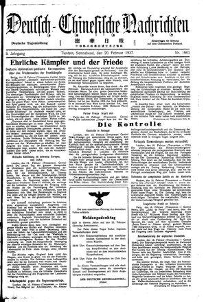 Deutsch-chinesische Nachrichten vom 20.02.1937