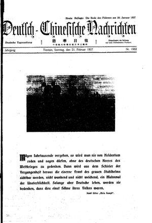 Deutsch-chinesische Nachrichten vom 21.02.1937