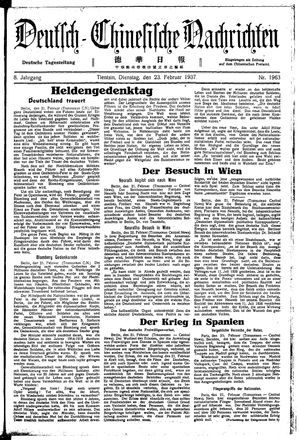 Deutsch-chinesische Nachrichten vom 23.02.1937