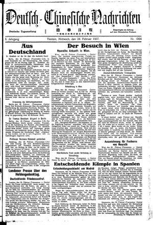 Deutsch-chinesische Nachrichten vom 24.02.1937