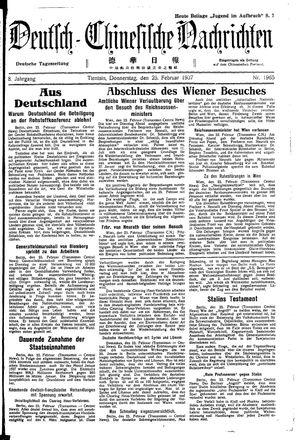 Deutsch-chinesische Nachrichten vom 25.02.1937