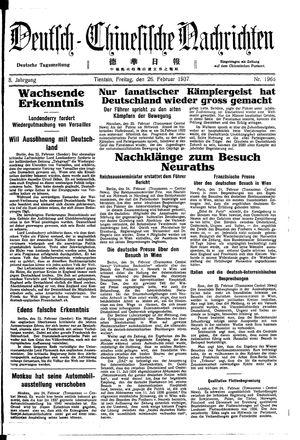 Deutsch-chinesische Nachrichten vom 26.02.1937