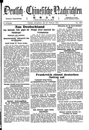 Deutsch-chinesische Nachrichten vom 27.02.1937