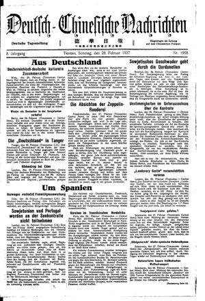 Deutsch-chinesische Nachrichten on Feb 28, 1937