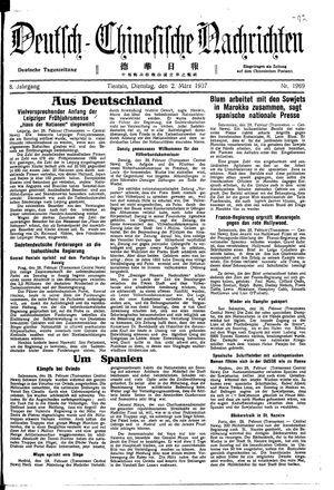 Deutsch-chinesische Nachrichten vom 02.03.1937