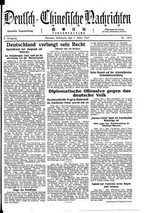 Deutsch-chinesische Nachrichten vom 03.03.1937