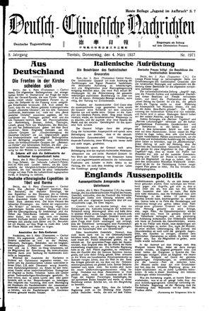 Deutsch-chinesische Nachrichten vom 04.03.1937