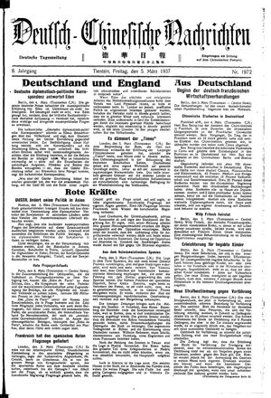 Deutsch-chinesische Nachrichten vom 05.03.1937