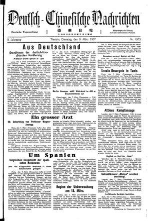 Deutsch-chinesische Nachrichten vom 09.03.1937