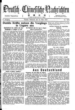 Deutsch-chinesische Nachrichten vom 10.03.1937