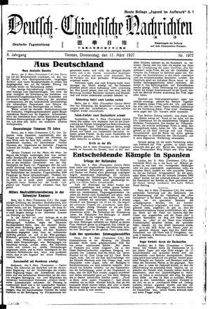 Deutsch-chinesische Nachrichten vom 11.03.1937