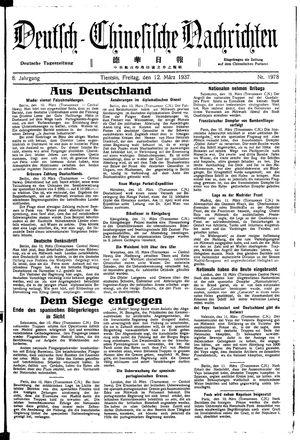 Deutsch-chinesische Nachrichten vom 12.03.1937
