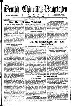 Deutsch-chinesische Nachrichten vom 13.03.1937