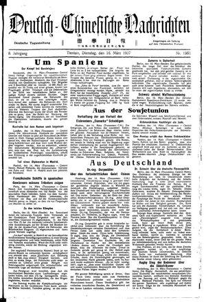 Deutsch-chinesische Nachrichten vom 16.03.1937