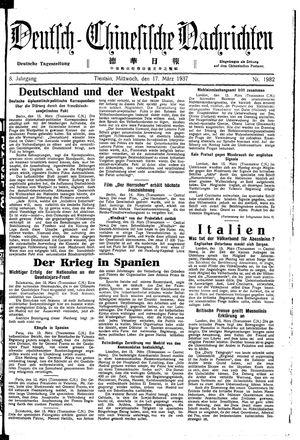 Deutsch-chinesische Nachrichten vom 17.03.1937