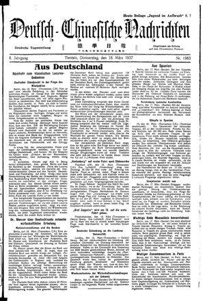 Deutsch-chinesische Nachrichten vom 18.03.1937