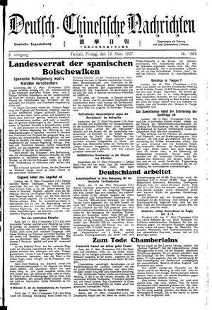 Deutsch-chinesische Nachrichten vom 19.03.1937