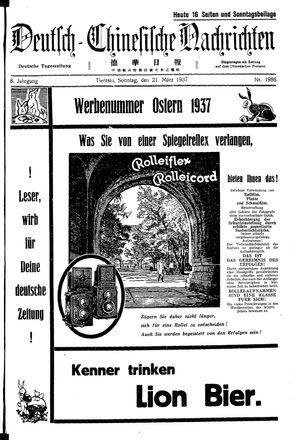 Deutsch-chinesische Nachrichten vom 21.03.1937