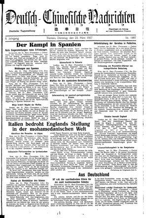 Deutsch-chinesische Nachrichten vom 23.03.1937