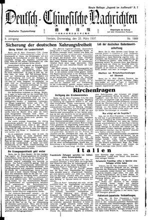 Deutsch-chinesische Nachrichten vom 25.03.1937
