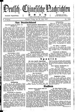 Deutsch-chinesische Nachrichten vom 26.03.1937