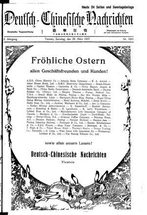 Deutsch-chinesische Nachrichten vom 28.03.1937