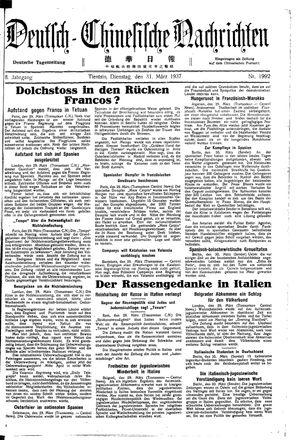 Deutsch-chinesische Nachrichten vom 31.03.1937