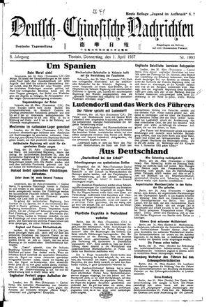 Deutsch-chinesische Nachrichten vom 01.04.1937