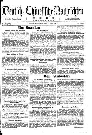 Deutsch-chinesische Nachrichten vom 03.04.1937