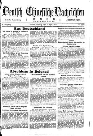 Deutsch-chinesische Nachrichten vom 04.04.1937