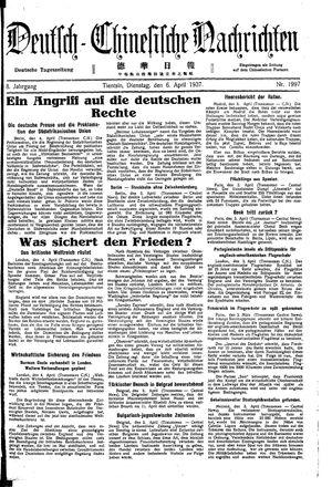 Deutsch-chinesische Nachrichten vom 06.04.1937
