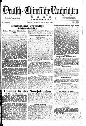 Deutsch-chinesische Nachrichten vom 07.04.1937