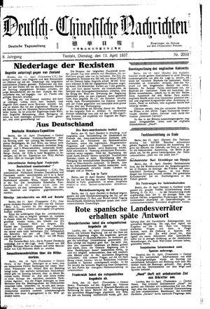 Deutsch-chinesische Nachrichten on Apr 13, 1937