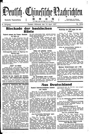 Deutsch-chinesische Nachrichten vom 14.04.1937
