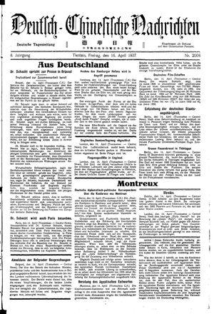Deutsch-chinesische Nachrichten vom 16.04.1937
