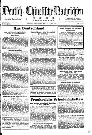 Deutsch-chinesische Nachrichten vom 17.04.1937