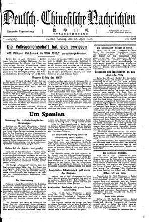 Deutsch-chinesische Nachrichten on Apr 18, 1937