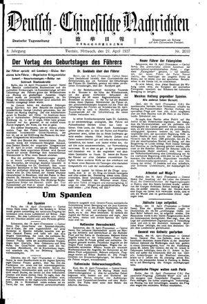 Deutsch-chinesische Nachrichten vom 21.04.1937