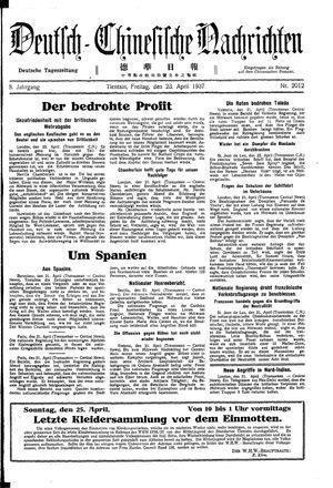 Deutsch-chinesische Nachrichten vom 23.04.1937