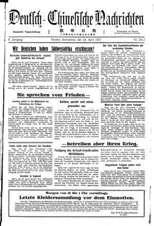 Deutsch-chinesische Nachrichten vom 24.04.1937